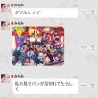 """【画像】""""たかみな""""こと高橋みなみがCDTVでのAKB48集合写真でパンツが丸見えだったらしいwww"""