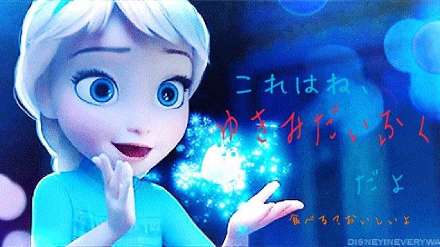 笑えるアナと雪の女王の面白画像集03