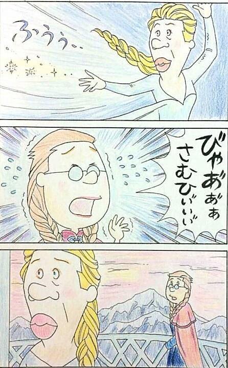 笑えるアナと雪の女王の面白画像集08