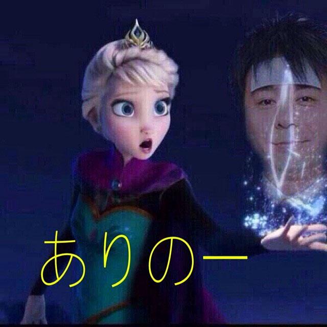 笑えるアナと雪の女王の面白画像集10