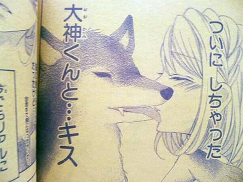 惚れた犬とキスする画像