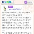 【画像】KAT-TUNについてのこのヤフー知恵袋の質問がおもしろすぎwww
