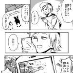 ポケモンGOあるあるwポケモンGOやってる人を漫画にした画像が面白い!